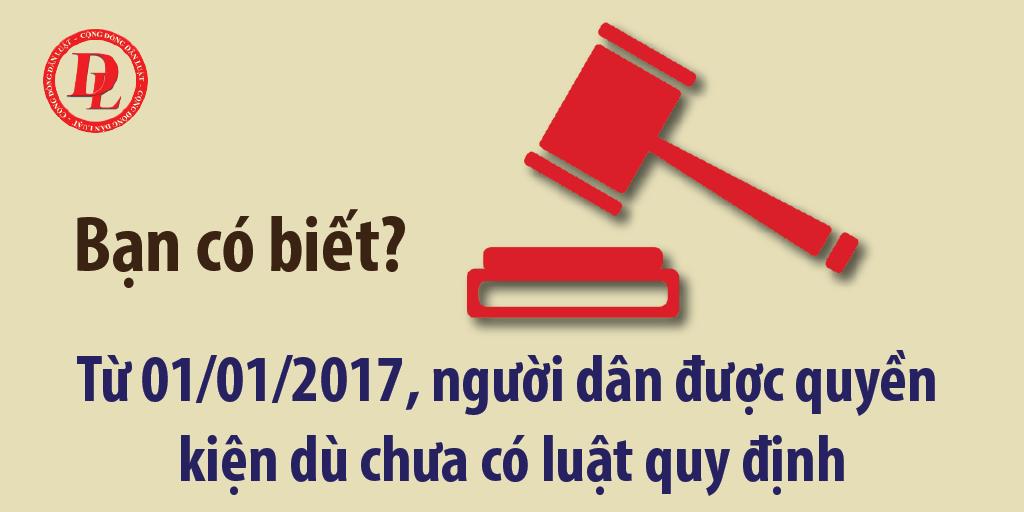Tòa án không được từ chối giải quyết vụ án dân sự vì lý do chưa có điều luật để áp dụng